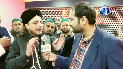 haq khateeb ali hussain badshah sarkar interview