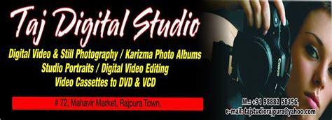professional photographer  rajpura punjab candid