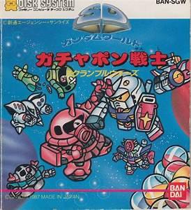 SD Gundam World Gachapon Senshi Scramble Wars For NES