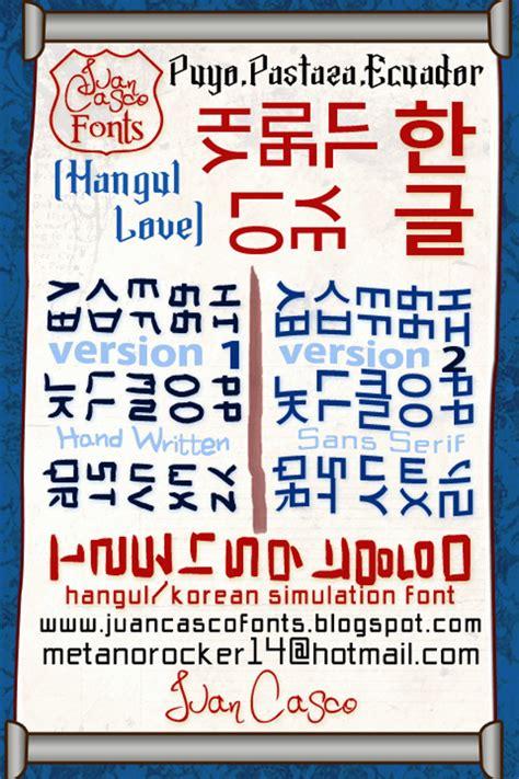 21 korean fonts otf ttf download