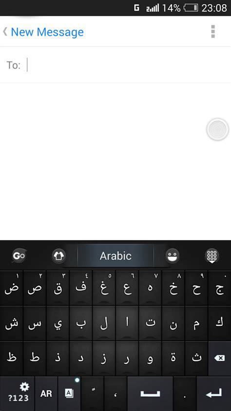 arabic language  keyboard  android