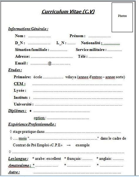 Modele De Cv Francais by Cv Exemple Francais Format Cv Gratuit Eval Externe