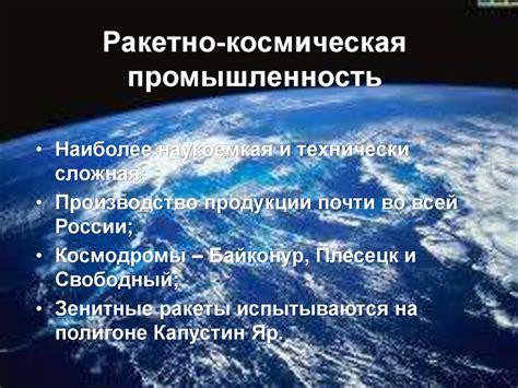 Энергетика России между прошлым и будущим