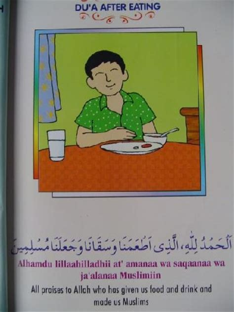 dua for entering toilet in bengali after image mag
