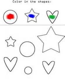 preschool colors worksheets images shapes 379 | 1d24e529f916c3fb6ddb5df1e540fdd9