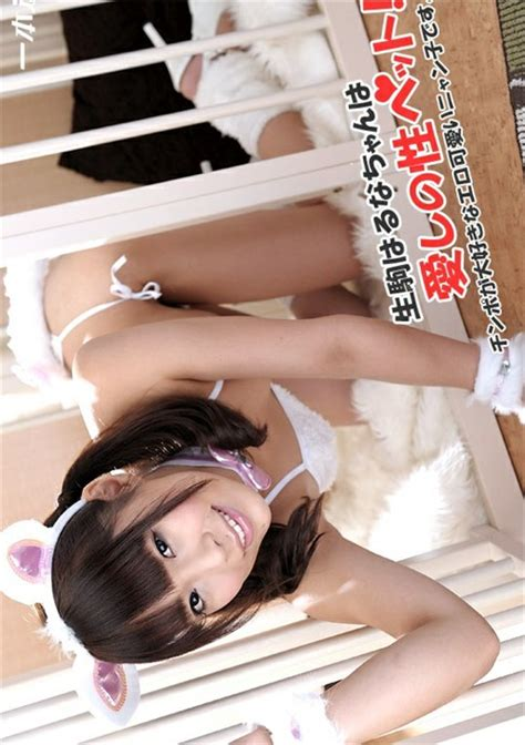Training Horny Haru Nyan With A Big Cock 2020 Videos On