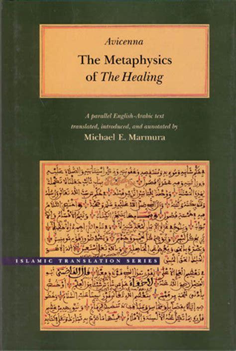 metaphysics   healing  avicenna