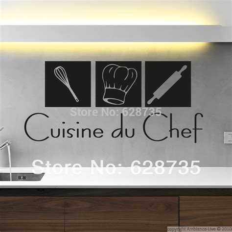 deco murale cuisine aliexpress com buy free shipping modern wall