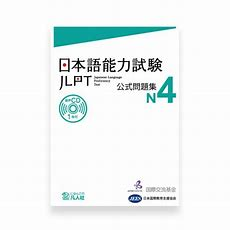 Jlpt N4 Official Practice Workbook  White Rabbit Japan