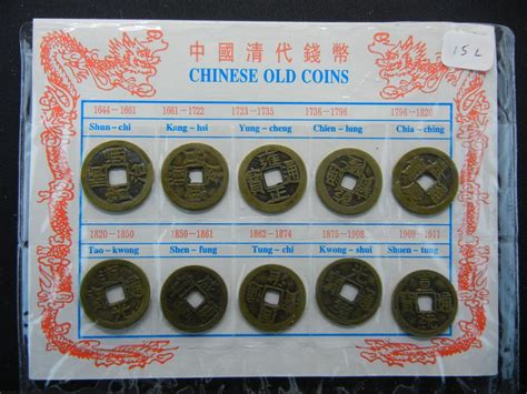 1644-1911 Old Chinese Coins 10 Coin Set With Description