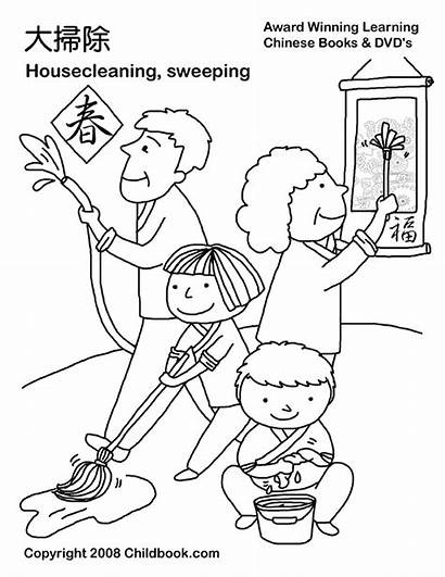 Cleaning Coloring Chinese Clipart Pages Clean Drawing