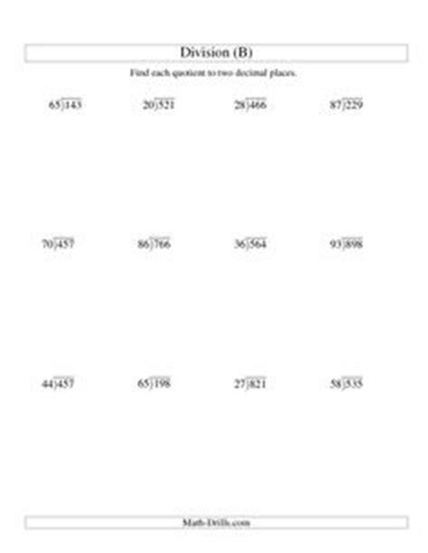 grade images  grade math drills