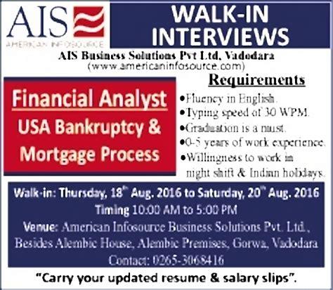 financial analyst vadodara finance accounting