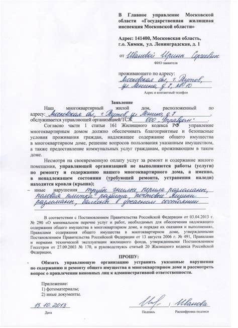 Как писать отказ от гражданства украины в россии