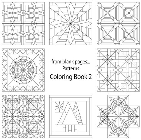 quilting  blank pages pattern coloring