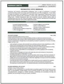 resume skills working resume sle social worker resume exle social work resume format social service worker
