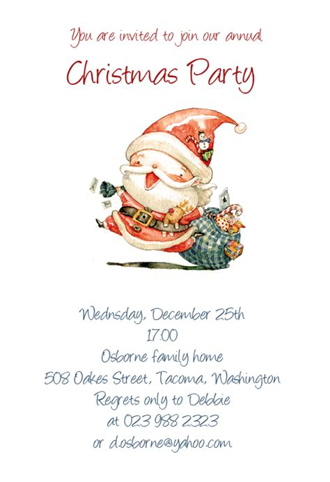 annual party christmas invitation template