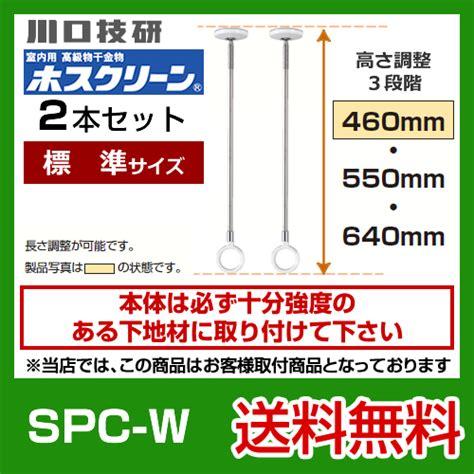 cuisine saine et bio 川口技研 セール