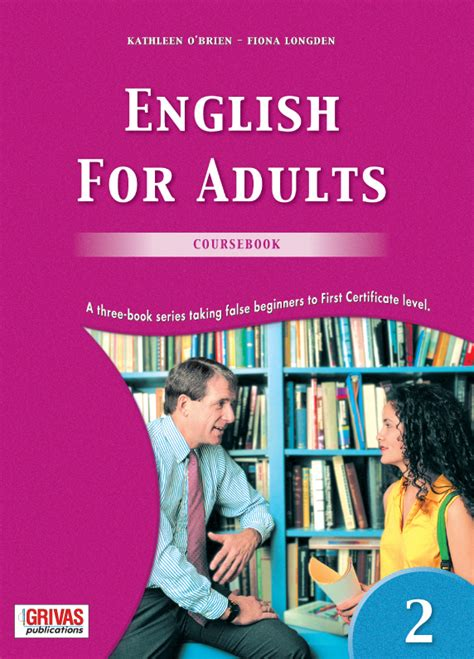 Grivas Publications  English For Adults 1, 2, 3