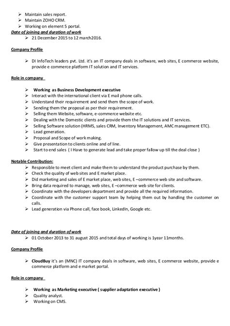 18465 an exle of a resume anuj resume updated