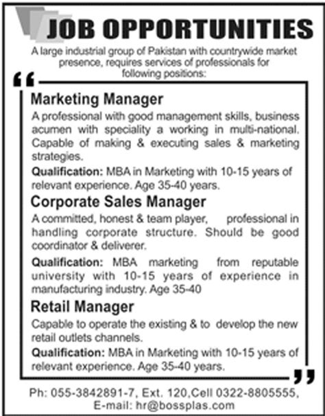 Retail Sales Questions From Manager by Marketing Manager Corporate Sales Manager Retail Manager
