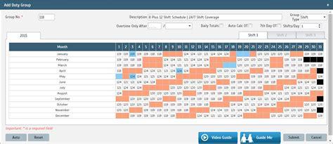 ) dental insurance health insurance schedule: 8 Plus 12 Shift Schedule