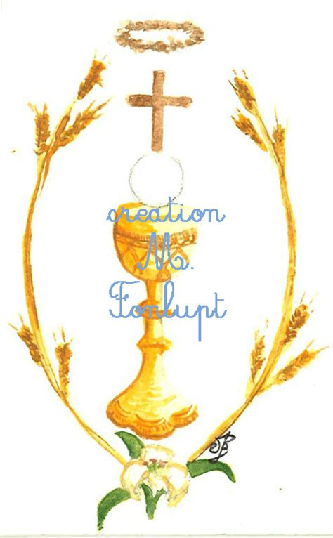 premiere communion jesus donne la communion flupt