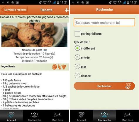 application de recette de cuisine application recette cuisine android un site culinaire