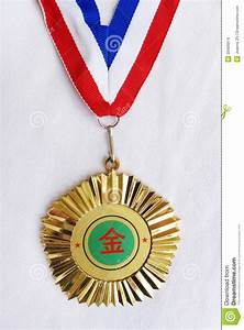 Gold Medal From China Stock Images - Image: 33406914