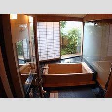 Japanese Bathroom Designs  Interior Design
