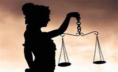 foto de La quimera de la justicia