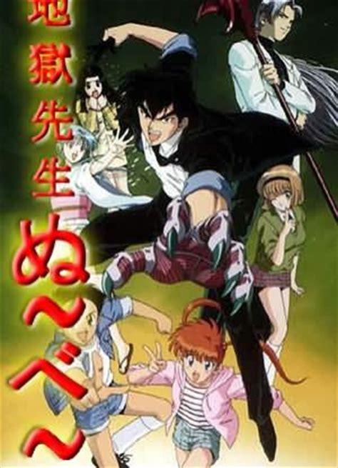 anime horor genre anime with genre horror animeplus tv