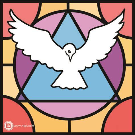 holy spirit clipart   clip art