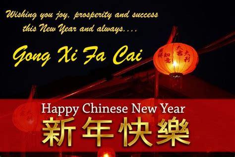 wishing  joy prosperity  success   year