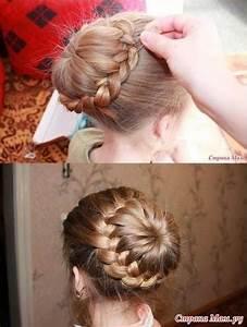 Coiffure Enfant Tresse : une coiffure pour petite fille tresse petite fille coiffures coiffure coiffure enfant et ~ Melissatoandfro.com Idées de Décoration