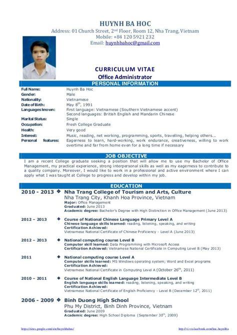 cv resume sle for fresh graduate of office
