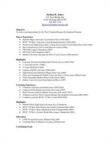 Basketball Resumes For A Player by Pin Soccer Coaching Resume Picture To