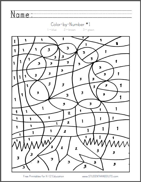 Color by Number #1: Tree Free to Print (PDF File) (With