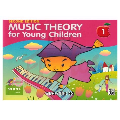 ying ying ng theory for children vol 1 426 | 1050578 image 1