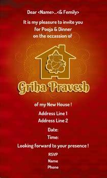 griha pravesh invitation cards paperinvite
