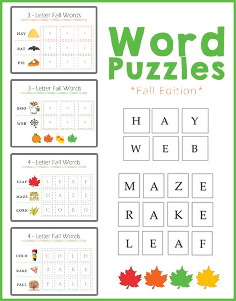 preschool worksheets spelling fall autumn words 187 one 243   Spell the word
