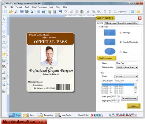 screenshots  id card maker software  create id cards
