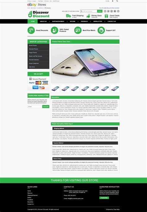 ebay listing template creator 16 lovely free ebay listing templates land of template land of template
