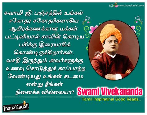 Inspirational quotes on life and love in tamil 6352b97b0c50 ination think life quotes in tamil english quotes in tamil films. Swami vivekananda Motivational Quotes messages sayings in Tamil | BrainySms