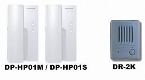 Commax De 1 A 2 Audio Intercom  Audio 1 Timbre 2 Audio