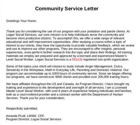 community service letters