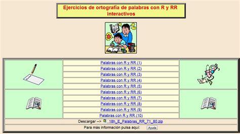 Ejercicios Interactivos De Ortografía  R Y Rr Recurso