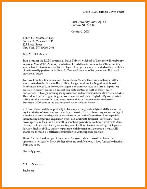 letter  motivation   job southbeachcafesfcom