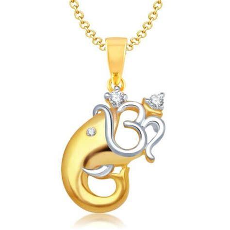 15 + Ganesh Gold Pendant & Locket Designs: Add A Religious