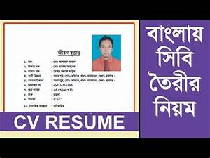 Ms Word Cv Format How To Create Cv With Font Youtube
